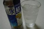 氷結レモン.jpg